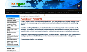 Enquiry.icegate.gov.in thumbnail