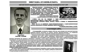 Enverhoxha.ru thumbnail