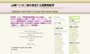 Enzai.9-11.jp thumbnail