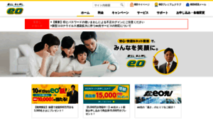 Eonet.jp thumbnail