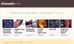 Escom-bpm.ru thumbnail