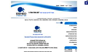 Eshed-ortho.co.il thumbnail