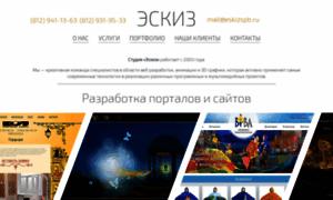 Eskizspb.ru thumbnail
