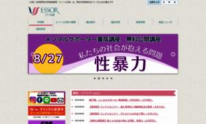Essor.or.jp thumbnail