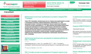 Etp.tatneft.ru thumbnail