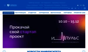 Eureca.unn.ru thumbnail