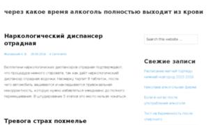 Euromasterus.ru thumbnail