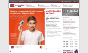 Eurostandard.com.mk thumbnail