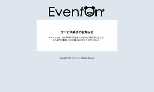 Eventon.jp thumbnail