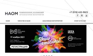 Eventros.ru thumbnail