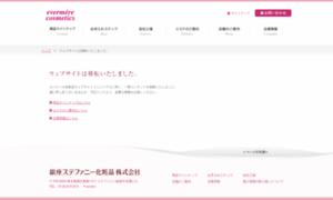 Evermere.jp thumbnail