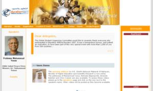 Ewb2007.hct.ac.ae thumbnail