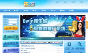 Ewin66.com thumbnail