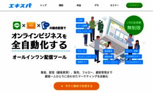 Ex-pa.jp thumbnail