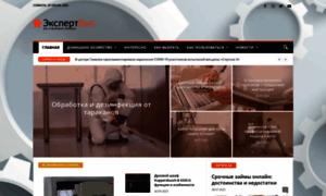 Expert-byt.ru thumbnail