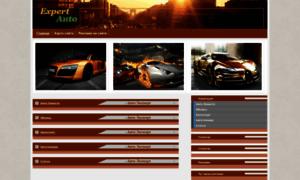 Expertauto.com.ua thumbnail