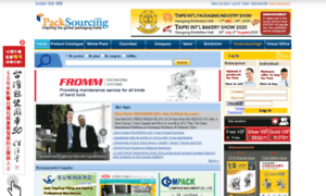 Expo-sourcing.com thumbnail