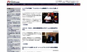 F1-gate.com thumbnail