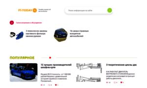 F1-today.ru thumbnail