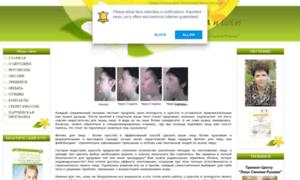 Face-metodika.ru thumbnail