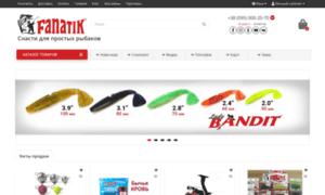 Fanatik.com.ua thumbnail