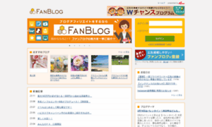 Fanblogs.jp thumbnail