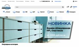 Fanera-osb.ru thumbnail