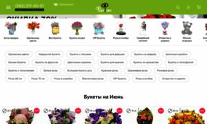 Fanfan.perm.ru thumbnail