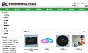 Fanghuadian.net thumbnail