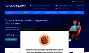 Fastvps.ru thumbnail