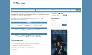 Fb2archive.ru thumbnail