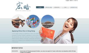 Fbt-chinavisa.com.hk thumbnail