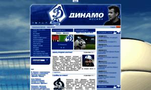 Fc-dynamo.ru thumbnail