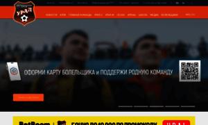 Fc-ural.ru thumbnail