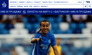 Fcdynamo.ru thumbnail