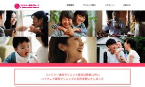 Fdc.or.jp thumbnail