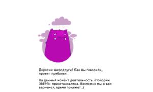Feedthebeast.ru thumbnail