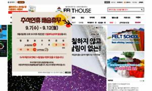 Felthouse.co.kr thumbnail