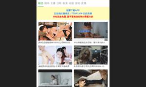 Fenlei138.com.cn thumbnail