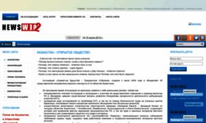 Fh7778nc.bget.ru thumbnail
