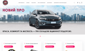Fiat.cn.ua thumbnail