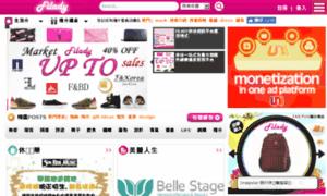 Filady.com.hk thumbnail
