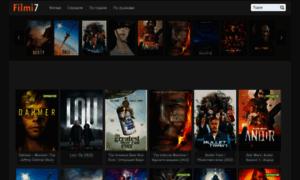 Filmi7.com: Филми 7 Онлайн