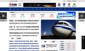 Finance.china.com.cn thumbnail