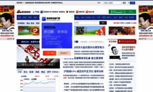 Finance.sina.com.cn thumbnail