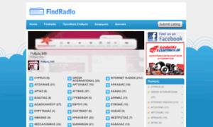 Findradio.gr thumbnail