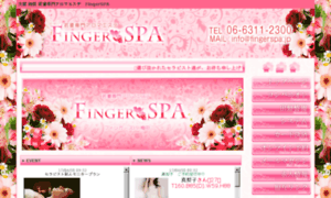 Fingerspa.jp thumbnail