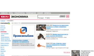 Fintimes.ru thumbnail