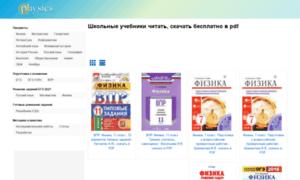 Fizikadlyvas.ru thumbnail