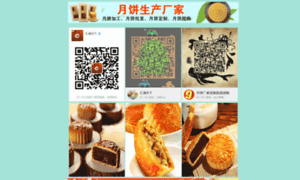 Fjgkufr.cn thumbnail